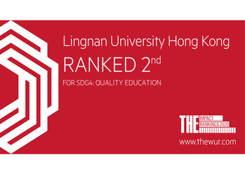 Lingnan University ranks second worldwide for 'Quality Education' in THE University Impact Rankings 2020