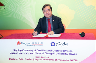 Lingnan University and National Chengchi University co-launch Dual Doctoral Degree in Policy Studies and host international symposium
