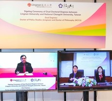LU and National Chengchi University to offer Dual Doctoral Degree