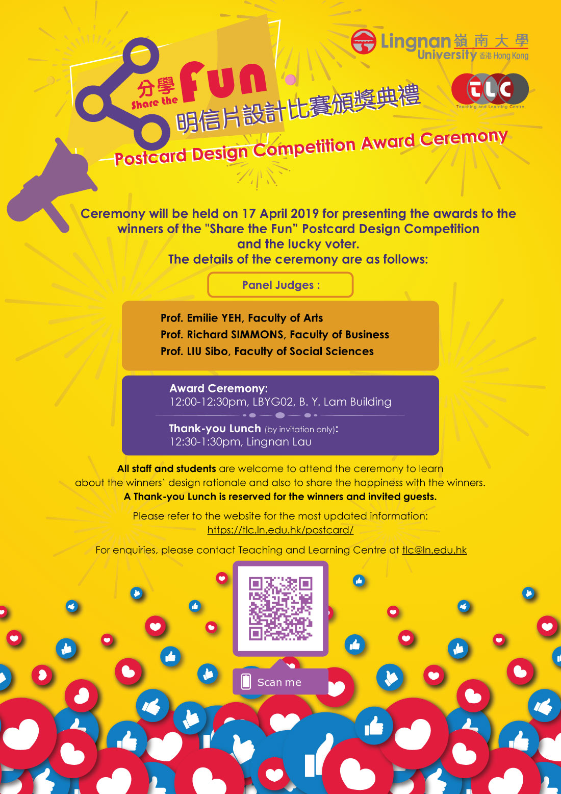 Share the Fun Postcard Design Competition Award Ceremony