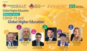 Global Higher Education Webinar Series - COVID-19 and Global Higher Education (Sep to Dec 2020)
