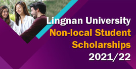 Lingnan University Non-local Student Scholarships 2021/22