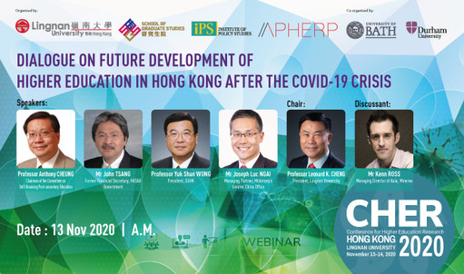 CHER HK 2020 - Dialogue on Future Development of Higher Education in Hong Kong after the COVID-19 Crisis