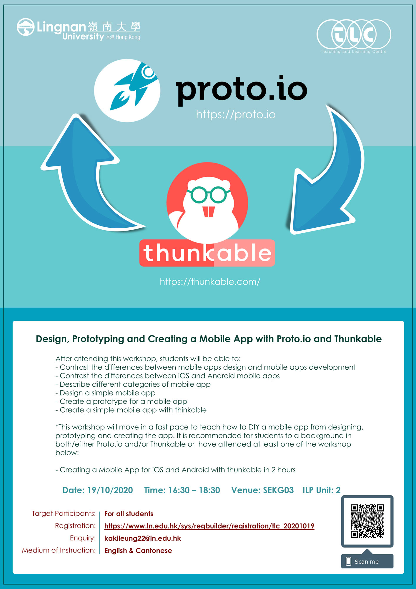 Design, Prototyping and Creating a Mobile App with Proto.io and Thunkable