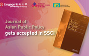 The Journal of Asian Public Policy, edited by Prof Joshua Mok, Dean of Graduate School, has been accepted by the Social Sciences Citation Index (SSCI)