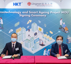 LU works with HKT to promote smart elderly care services in Hong Kong