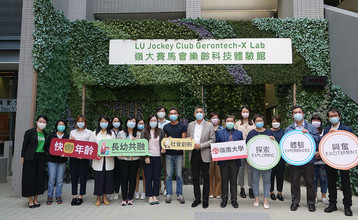 LU collaboration with Tuen Mun Healthy City promoting Good Health and Wellbeing
