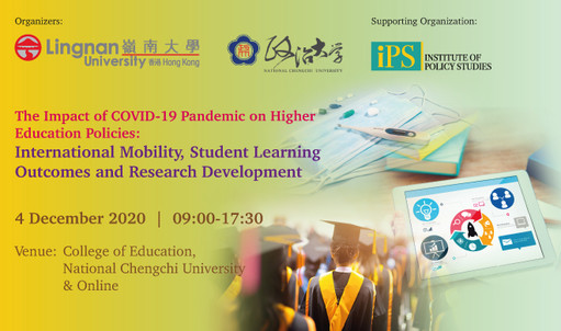 Learn about how the pandemic has impacted higher education policy and university research at the International Mobility Student Learning Outcomes and Research forum at National Chengchi University on 4 Dec