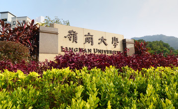 Lingnan University joins the Sustainable Development Solutions Network (SDSN)
