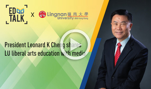 President Leonard K Cheng shares LU liberal arts education with media