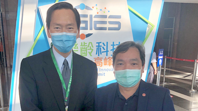 Lingnan participates in the Gerontech and Innovation Expo cum Summit (GIES) 2020