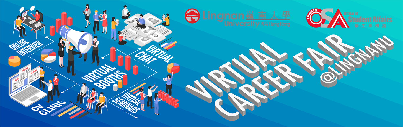 Virtual Career Fair@LingnanU