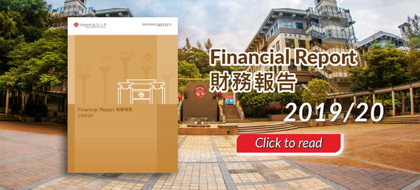 Banner for Financial Report of Lingnan University