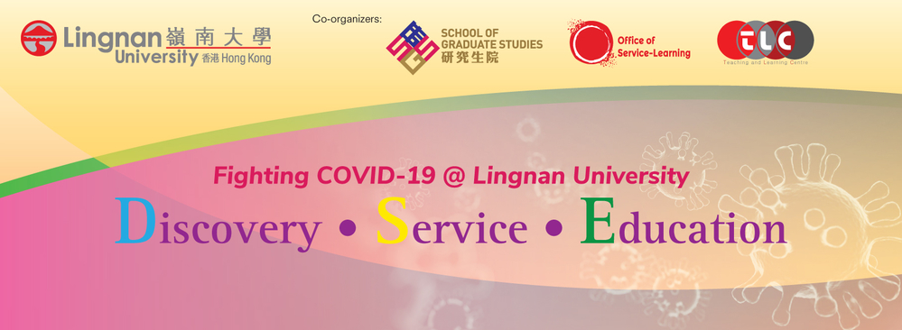 Fighting COVID-19 @ Lingnan