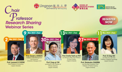 Six distinguished professors discuss salient global issues in the Chair Professor Research Sharing webinar series. The series begins on 2 March with a talk by Prof Leonard Cheng, President of LU