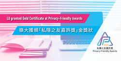 LU granted Gold Certificate at Privacy-Friendly Awards