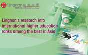 Lingnan's research into international higher education ranks among the best in Asia