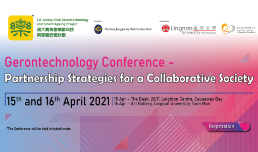 What are the best practices for collaborations in gerontechnology? Hear insights from experts at the Partnership Strategies for a Collaborative Society conference on 15 and 16 April.