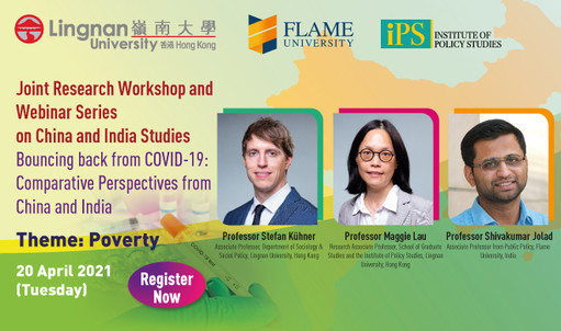 The next Bouncing Back from COVID-19 webinar, organised by @lingnanuni and India's Flame University, addresses early childhood development, poverty in India, and the stigma of welfare schemes