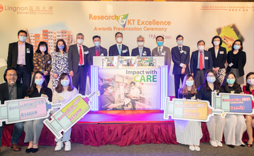 Lingnan recognises scholars, students and graduates for excellence in research and knowledge transfer