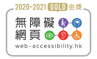 Web Accessibility Recognition Scheme 2020-2021 Gold Award