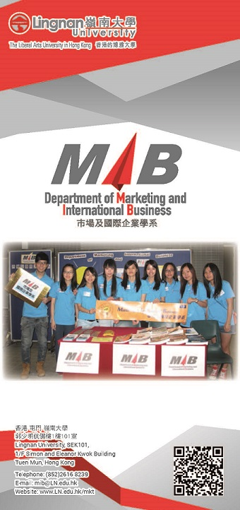 International Business coursae