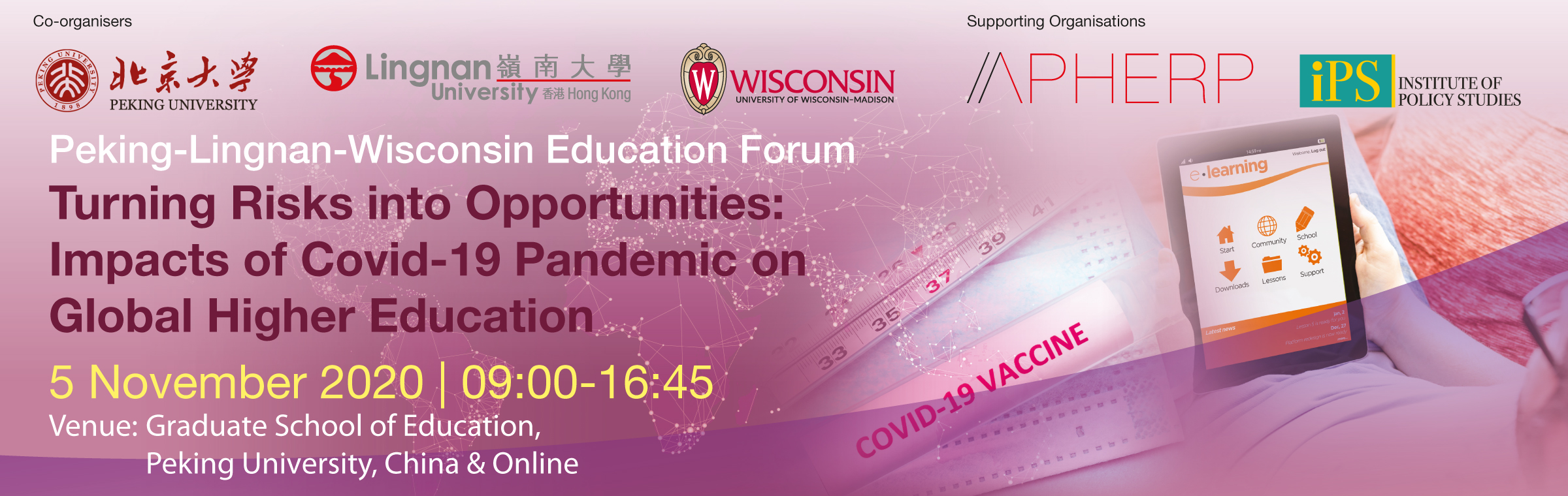 Peking-Lingnan-Wisconsin Education Forum 2020