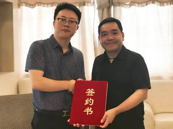 School of Public Administration of South China University of Technology Joins the Research Consortium as a Core Member.jpg