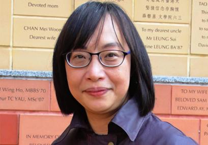 Prof Ngai Pun