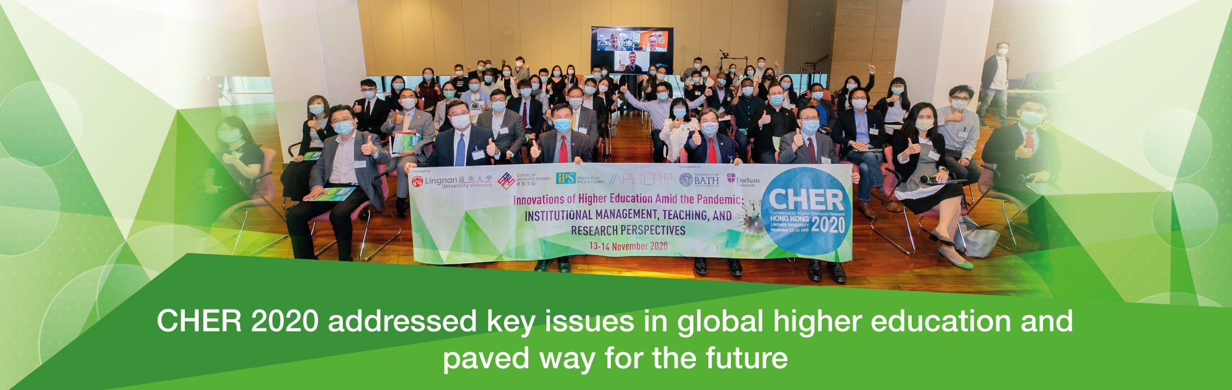 CHER 2020 addressed key issues in global higher education and paved way for the future