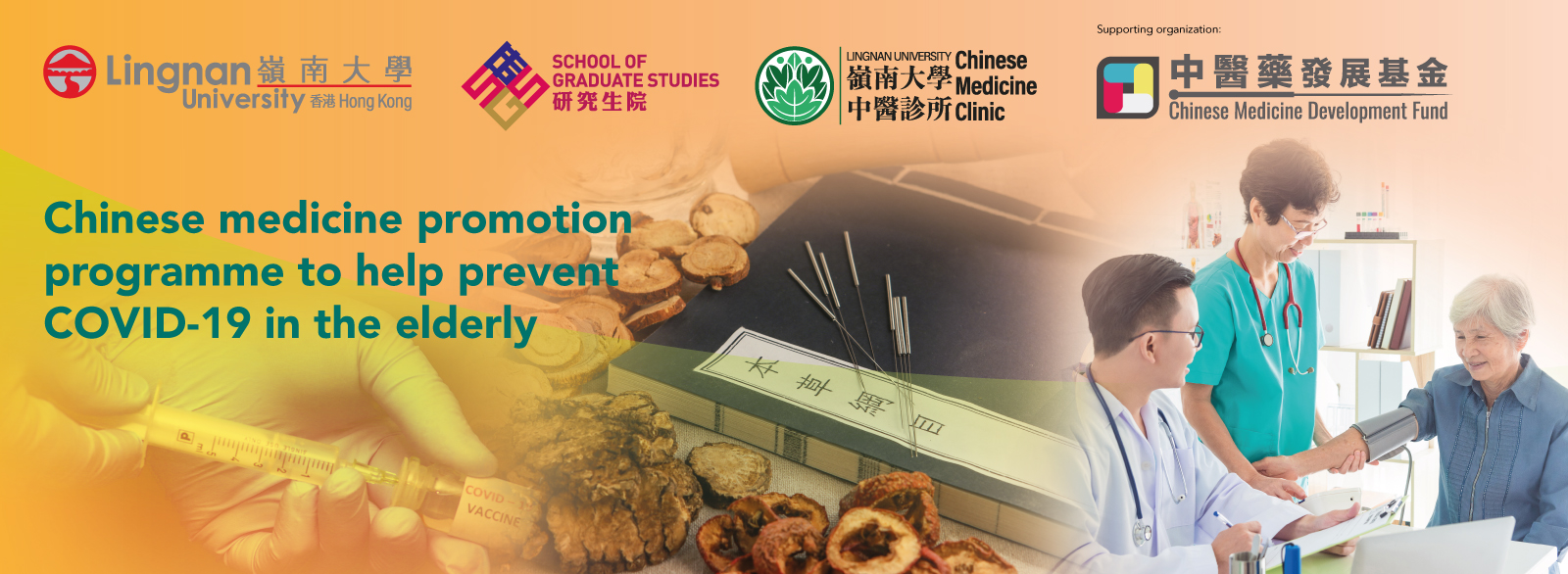 Chinese medicine promotion programme to help prevent COVID-19 in the elderly