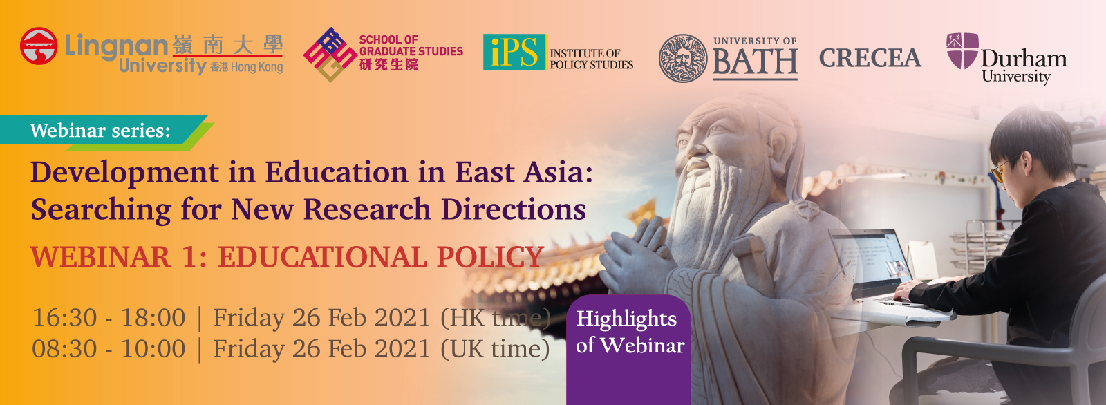 Development in Education in East Asia: Searching for New Research Directions-Webinar 1: Educational Policy