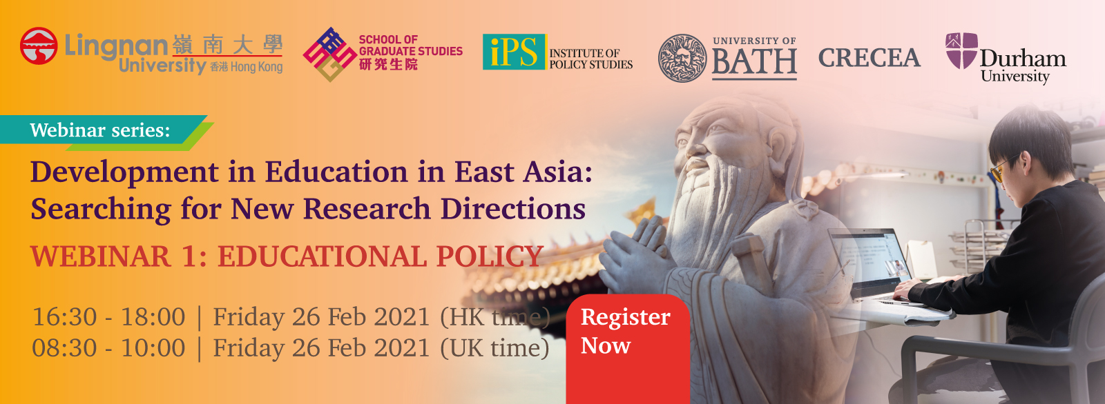 Development in Education in East Asia:  Searching for New Research Directions - Webinar 1