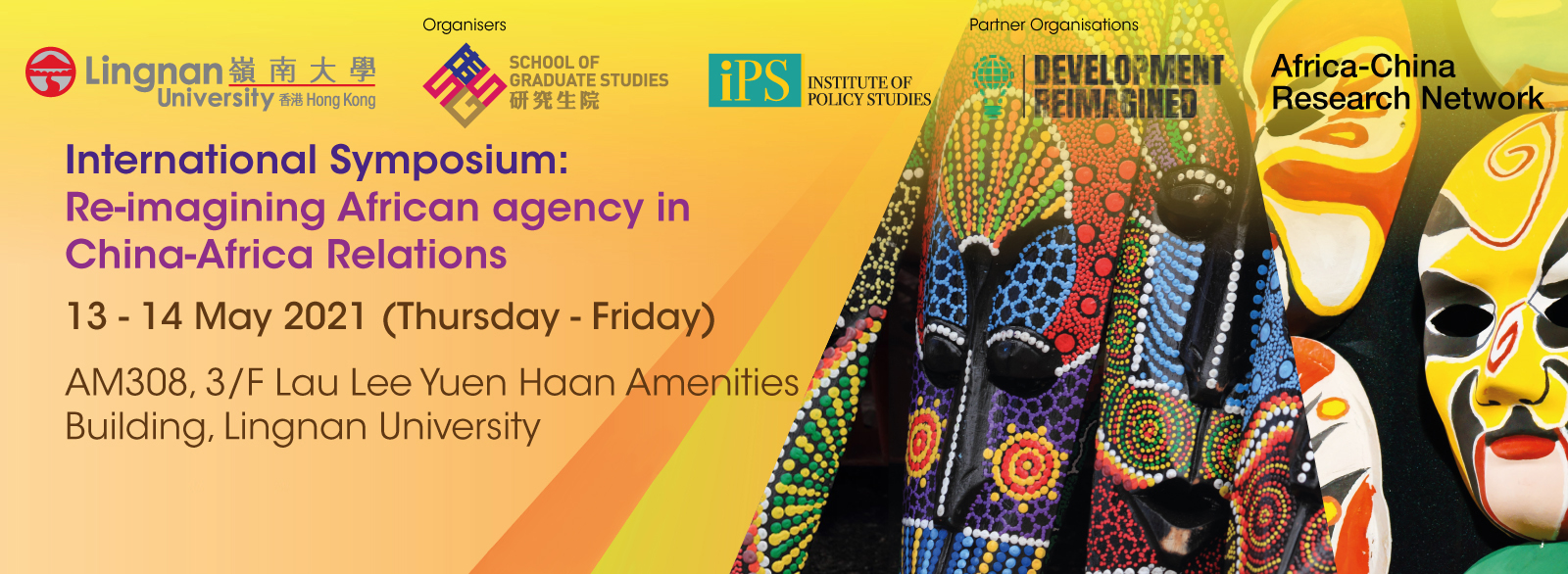 International Symposium: Re-imagining African agency in China-Africa Relations