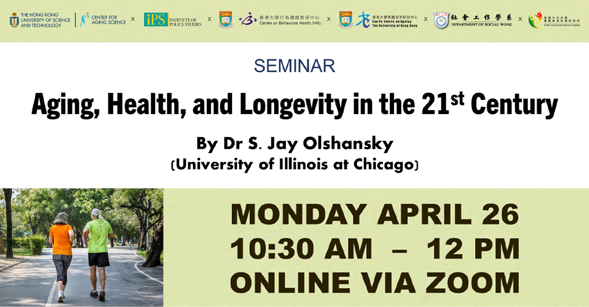 Seminar: Aging, Health, and Longevity in the 21st Century